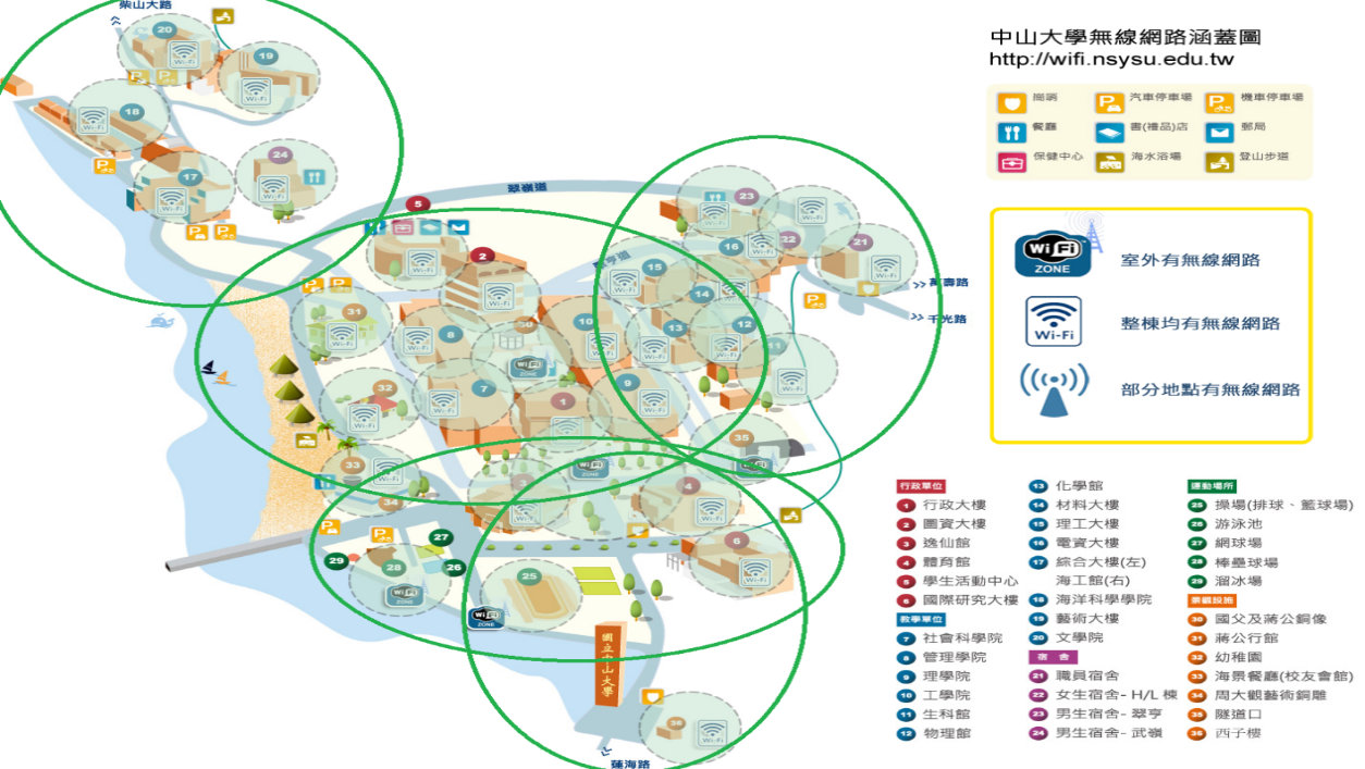 無線網路涵蓋範圍
